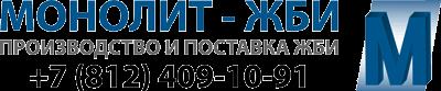 Производство и продажа ЖБИ изделий