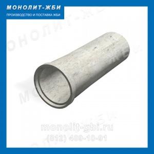 трубы из бетона для водостока купить