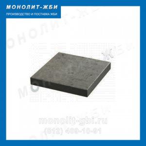 Плитка тротуарная фибробетон купить смесители для бетона