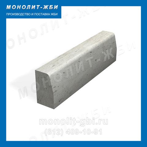 купить бордюрный камень из бетона