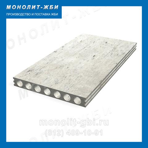 Куплю бетон плиты перекрытия дом из керамзитобетон